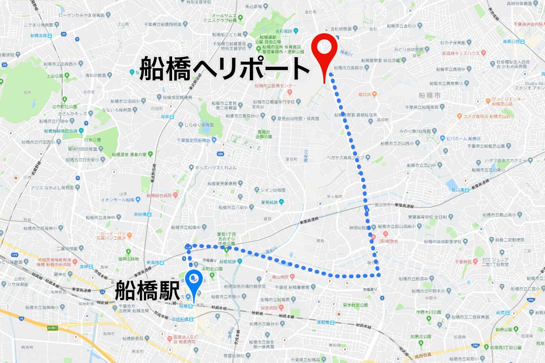 funabashi_heliport access map