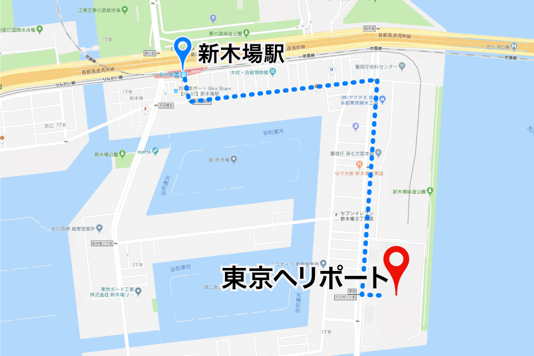 tokyo_heliport access map