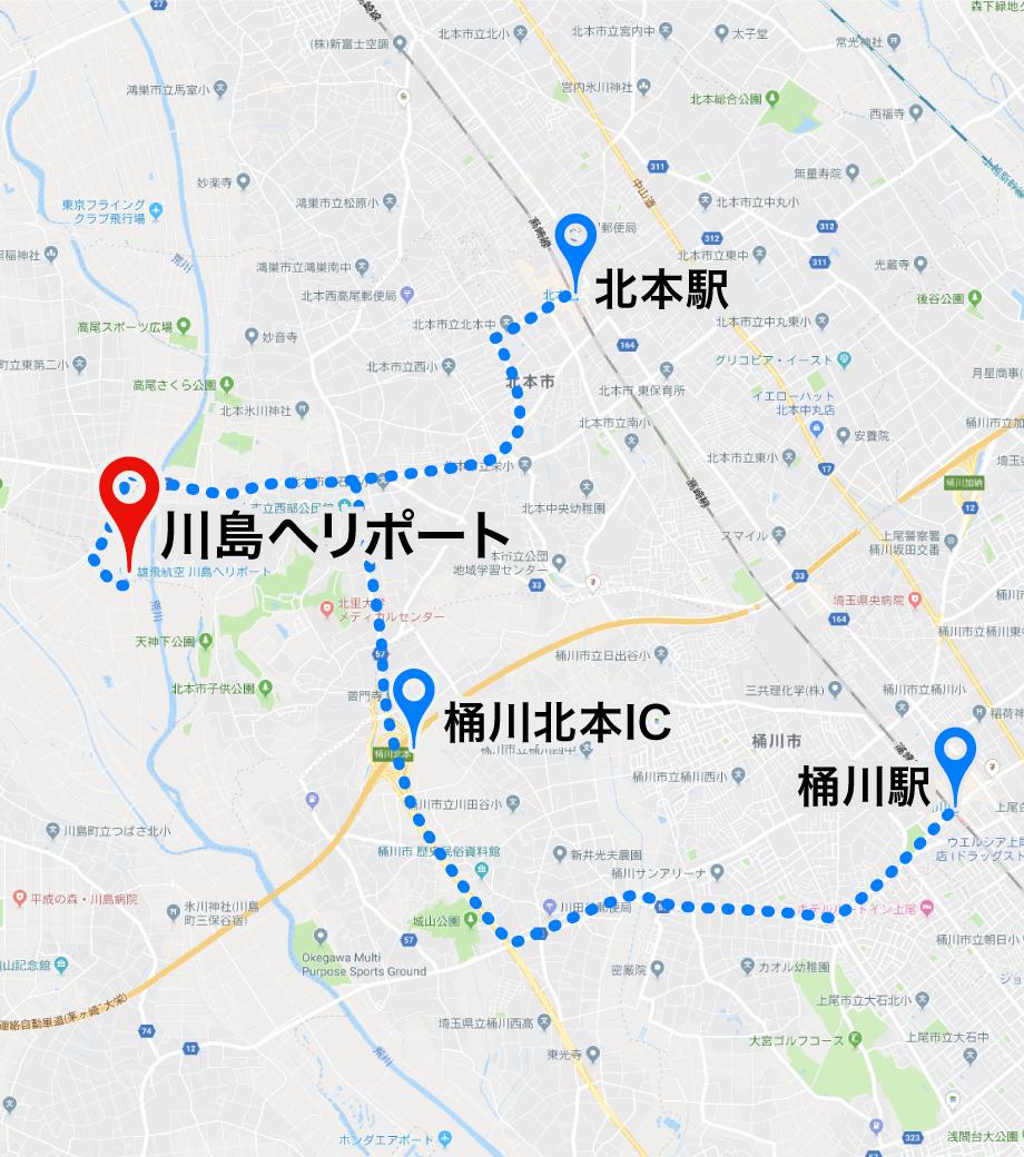 kawajima_heliport access map