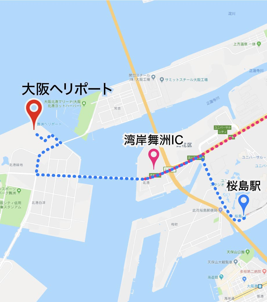 osaka_heliport access map