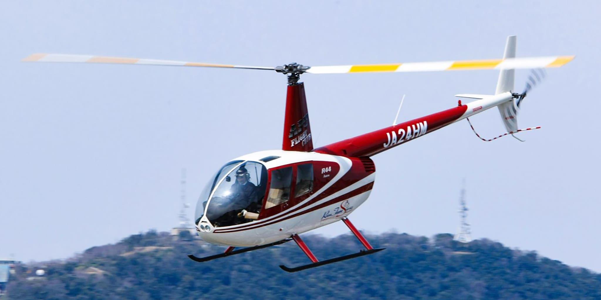 京都ヘリポート上空を飛ぶヘリコプター