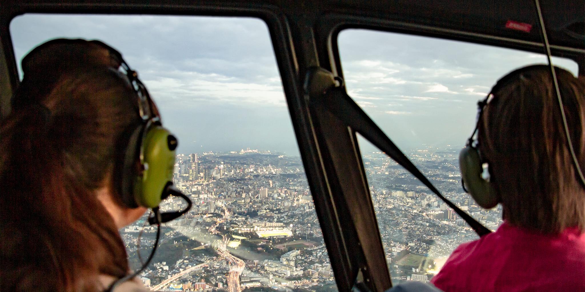 ヘリコプターで東京上空をフライトして見える横浜