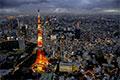 東京タワー上空からの夜景